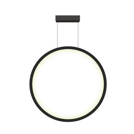 Lampa wisząca ring duża MIRROR LP-999/1P L BK Light Prestige czarna LED