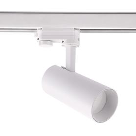Lampa sufitowa Ice reflektor do szynoprzewodów 3F biały 1xGU10 50W